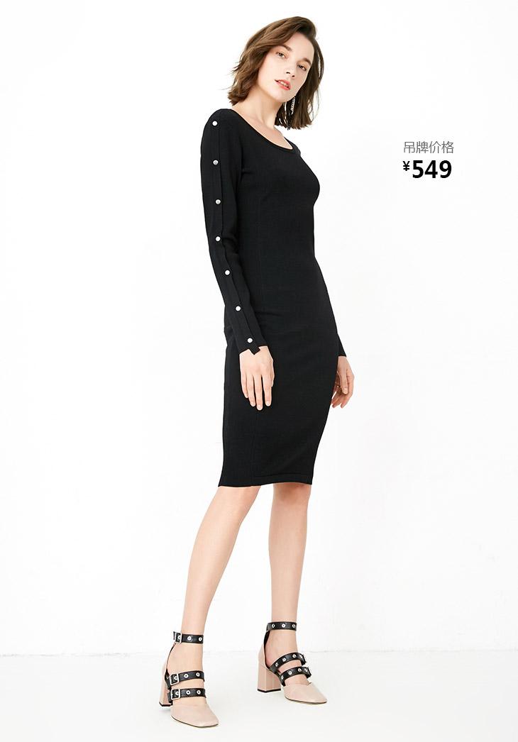 纯色包臀修身显瘦针织连衣裙