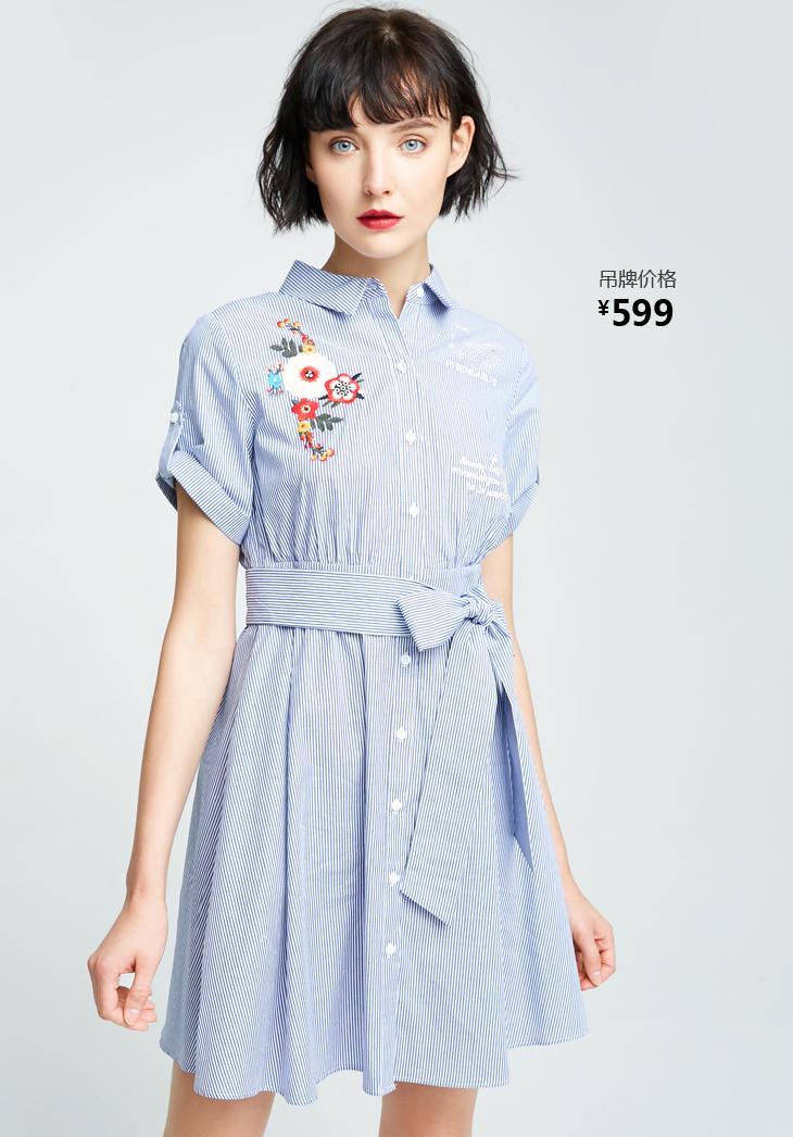 刺绣条纹中长款衬衫连衣裙